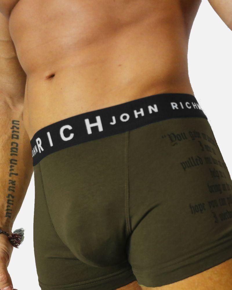 Boxer en jersey coton kaki John Richmond