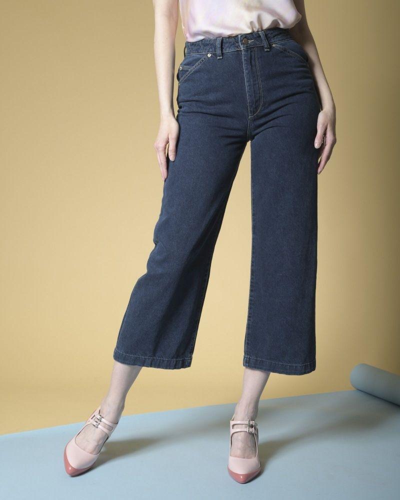 Jean large taille haute DL1961